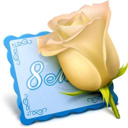 http://vkontakte.ru/images/gifts/256/375.jpg