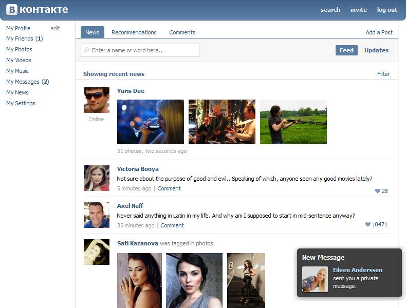 Структура сайта | LIVE | ВКонтакте